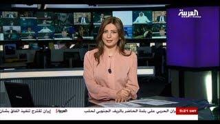Al Arabiya 仚  2013 仚09 仚 27 仚 05:00 仚 GMT