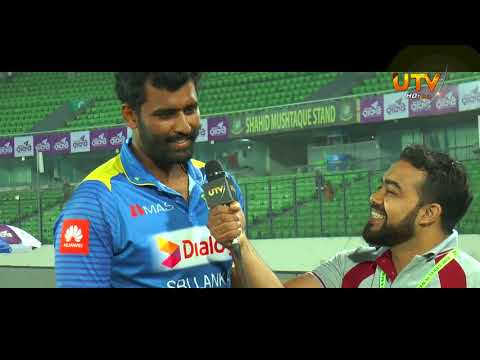 Interview with Thisara Perera in BAN vs SL final