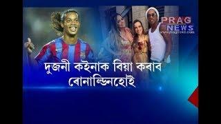 Baixar Brazilian Soccer Legend Ronaldinho Will MARRY TWO Wives