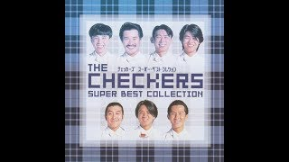 Remix best song of The Checkers   Sayonara o mou itido - Produced b...