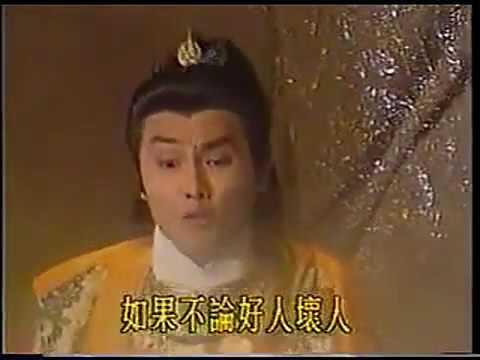 Nhất Dương Chỉ 1991 Tập 02