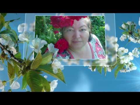 Поздравления и тосты для женщины с 55 летием в Прозе