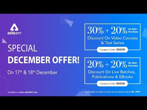 How to Avail Additional 20% Off on Test Series, Video Courses, & other Study Material from Adda247 ?