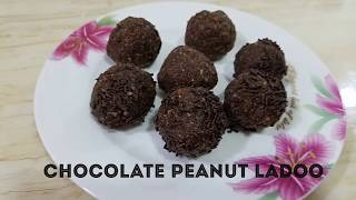 CHOCOLATE PEANUT LADOO-HOW TO MAKE LESS INGRUDIENTS NO COOK CHOCOLATE PEANUT LADO KITCHENWITHFATIMA