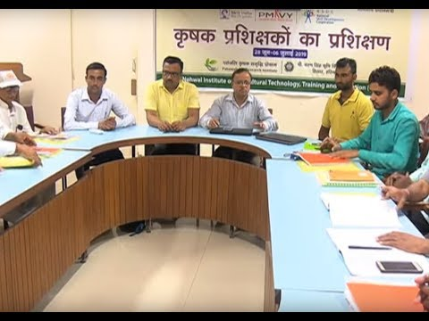 Training of Agricultural trainers