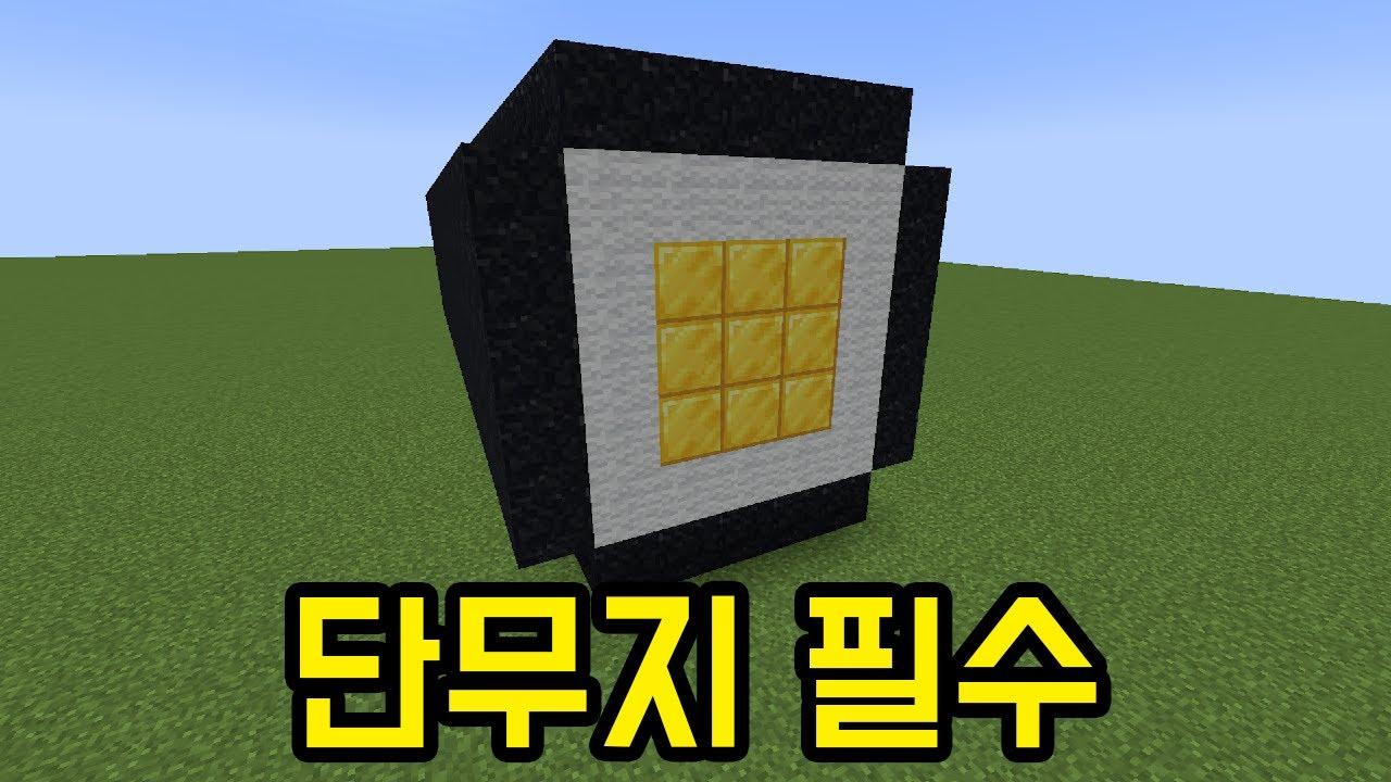 김밥엔 단무지가 있어야해(마인크래프트)
