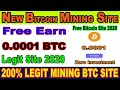 BITCOIN GENERATOR FREE BITCOIN MINER 2020 100% LEGIT ...