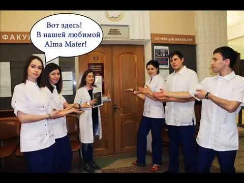 П�езен�а�ия команд� quotРеаним�quot ВГМА им НН Б��денко