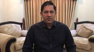 Syed Yahya Hussaini: Adelaide Test,another FAILURE.  Yahya Hussaini  