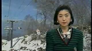 【新潟ローカル】TNNニュース '90年