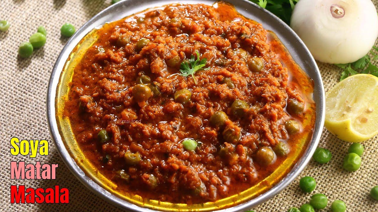సొయా బఠాణీ మసాలా || how to make soya matar masala curry in Telugu at home by vismai food recipe ||