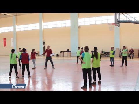 كرة السلة في عفرين للشابات.. عودة بعد انقطاع طويل  - 18:53-2019 / 8 / 17