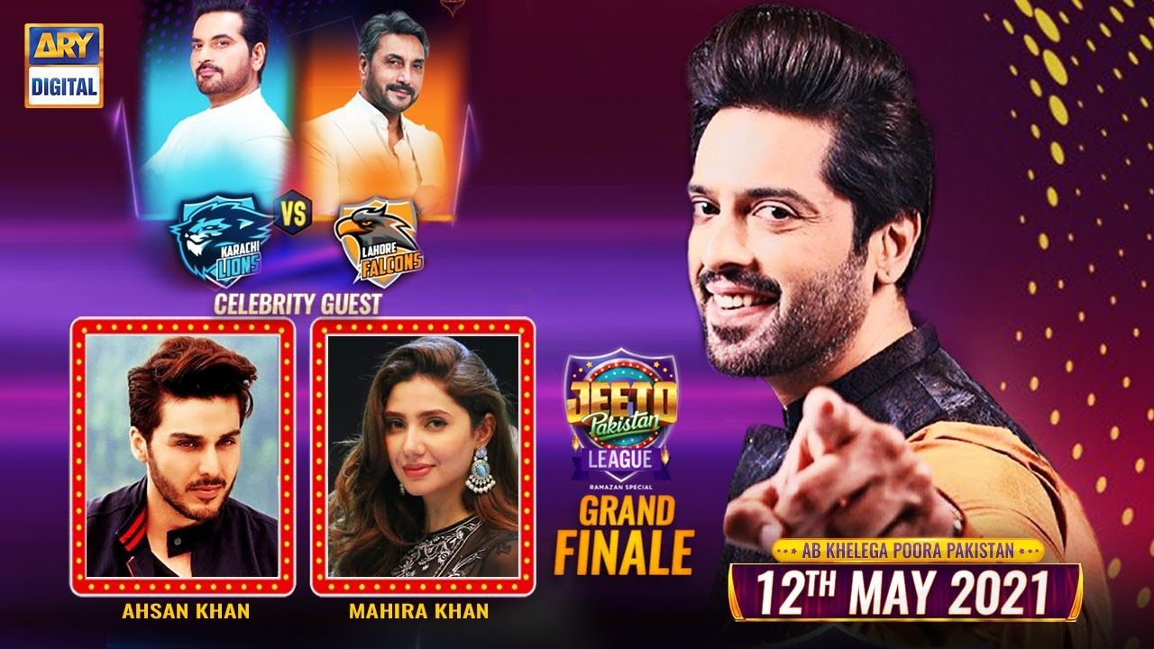Download Jeeto Pakistan | Grand Finale | 12th May 2021 | Fahad Mustafa