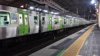 JR E235系山手線新橋駅到着・発車シーン2019年7月(30・23・28編成)【4K・スマホ撮影SOV38】