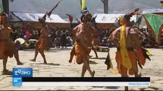 مقياس للسعادة في مملكة بوتان!!
