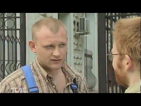 1 серия   Петля Нестерова