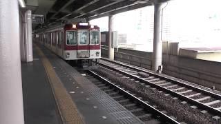 普通 高安行き発車!! 近鉄2610系+近鉄2410系