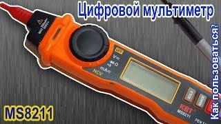 Цифровой мультиметр от КВТ. Как пользоваться мультиметром MS8211