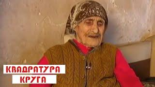 Kvadratura kruga: Najstarija Srpkinja i vez u srebru
