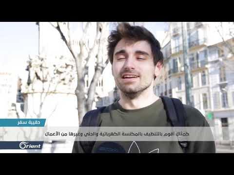 آراء الفرنسيين واللاجئين بمشاركة الرجل بأعمال المنزل  - 09:52-2019 / 6 / 17