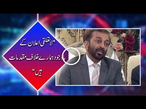 MQM Leader farooq Sattar Says more than 150 members missing -  Capital Tv