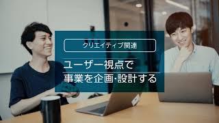 ソフトバンク株式会社_DX本部のご紹介
