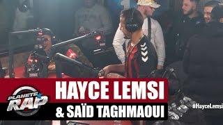 Hayce lemsi - Freestyle x Saïd Taghmaoui