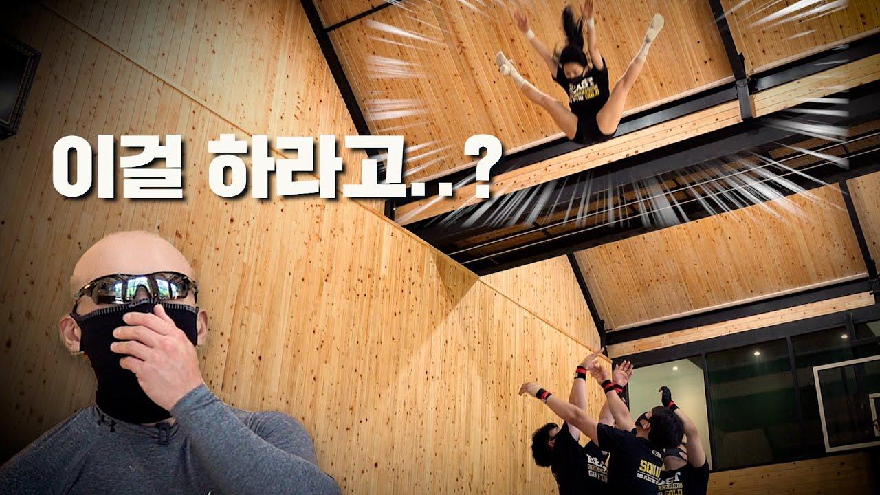 천장 뚫겠네 ㄷㄷ 대한민국 치어리더의 위엄..