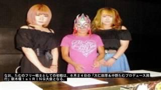 元アイドルレスラー中野たむ、勝愛美とのタッグで頂点目指す The News Today