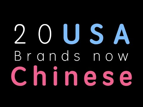 20 Famous Western Well known | brands bought by the | Chinese Companies | 2017