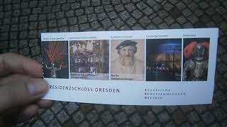 Бесплатный туалет Дрезден
