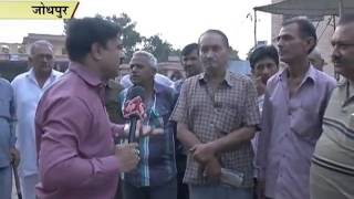 Roadways employees protest against privatisation of RSRTC