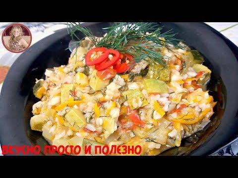 Рагу овощное с рисом в мультиварке