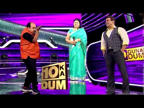 Dus Ka Dum - Full Launch Event | Salman...