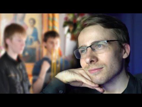 ШЕВЦОВ О ВЕРУЮЩИХ ПОДРОСТКАХ   ITPEDIA   Алексей Шевцов   Мнение Шевцова