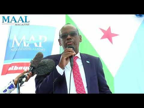 Siihayaha wasiirka ganacsiga ayaa soo dhaweeyey markabka Shirkada Djibouti Shipping Company  (DSC)