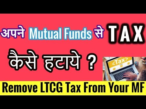 How to reduce the impact of LTCG Tax from your Equity Mutual Funds ?
