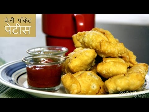 Veg Patties Recipe in Hindi - Easy Fast Food Recipes to make at Home - Indian Breakfast Recipe ideas