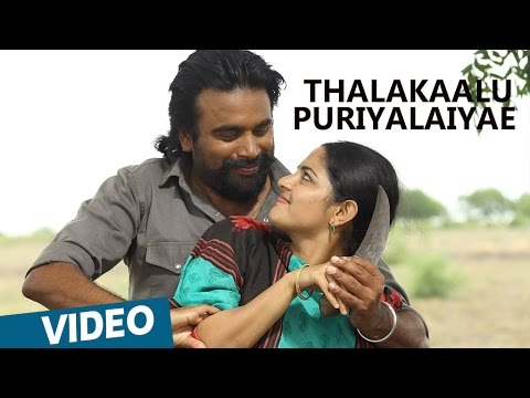 Thalakaalu Puriyalaiye Song Lyrics From Kidaari
