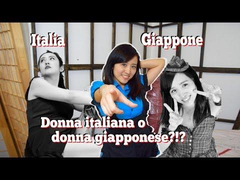 Preferite donna GIAPPONESE o ITALIANA?