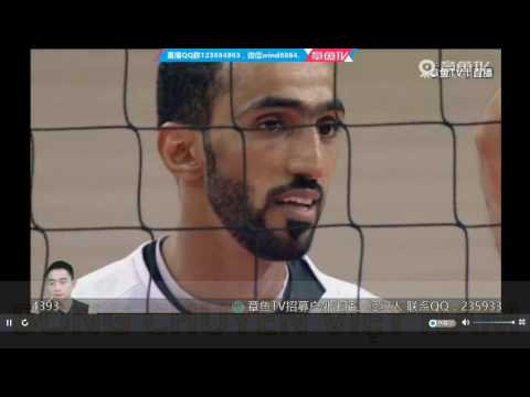 China Vs UAE l Asian Men's Club Volleyball Championship 2016 l Pool  C l Set 3