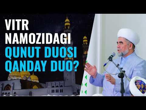 Vitr namozida o'qiladigan QUNUT DUOSI qanday duo? | Shayx Muhammad Sodiq Muhammad Yusuf rahimahulloh