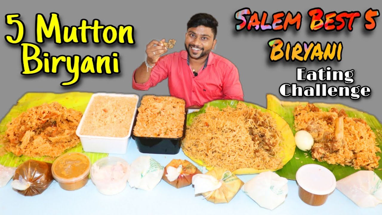 5 MUTTON BIRYANI EATING CHALLENGE | SALEM BEST 5 MUTTON BIRYANI CHALLENGE & REVIEW | ULTIMATE TASTE