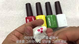 [Jnail][제이네일]젤네일,젤아트,마블로즈