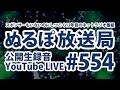 侵略!ガルパンダZ 第18話 動画