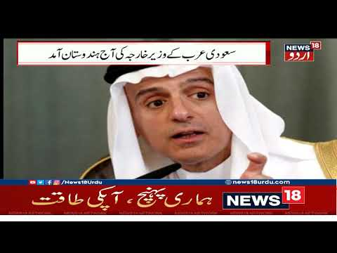 Top International News Headlines | 5 Minute 25 Khabarien | Mar 11, 2019 | News18 Urdu