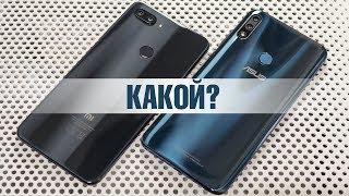 Сравнение ASUS ZenFone Max Pro M2 и Xiaomi Mi 8 Lite: что выбрать? ASUS или Xiaomi