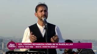 Muhammed Sevinç - Gül Yüzünü Rüyamızda