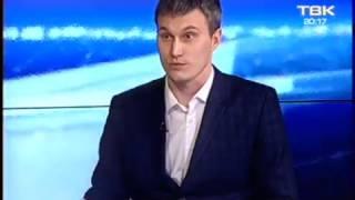 """Евгений Ходос на ТВК 18 марта 2017 года. Митинг """"За чистое небо"""""""