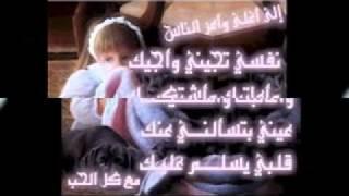 يزيد الشوق ايفان الواقدي  2011 عدن عدن عدن